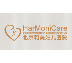 Beijing Harmonicare Women & Children