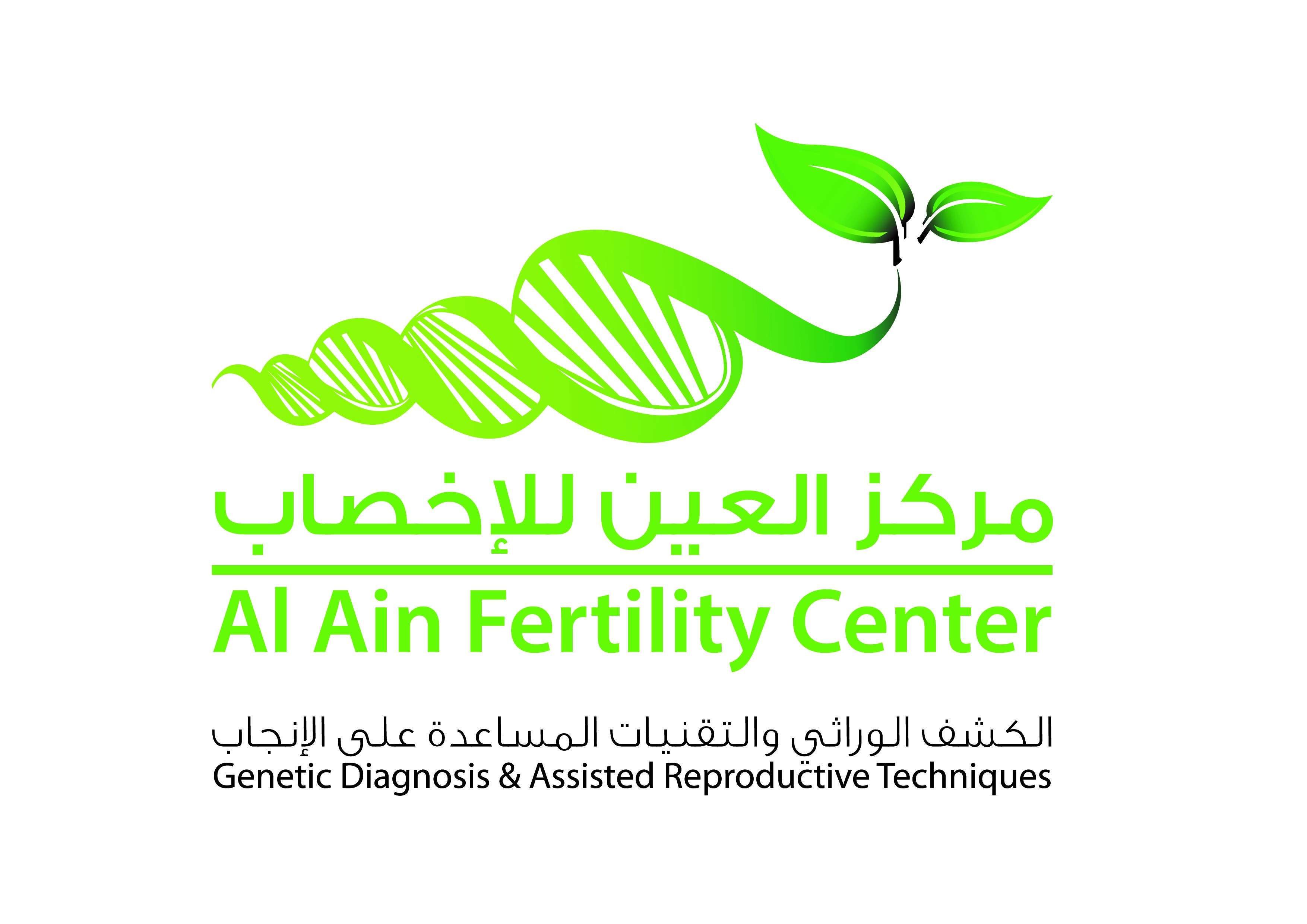 Al Ain Fertility Center