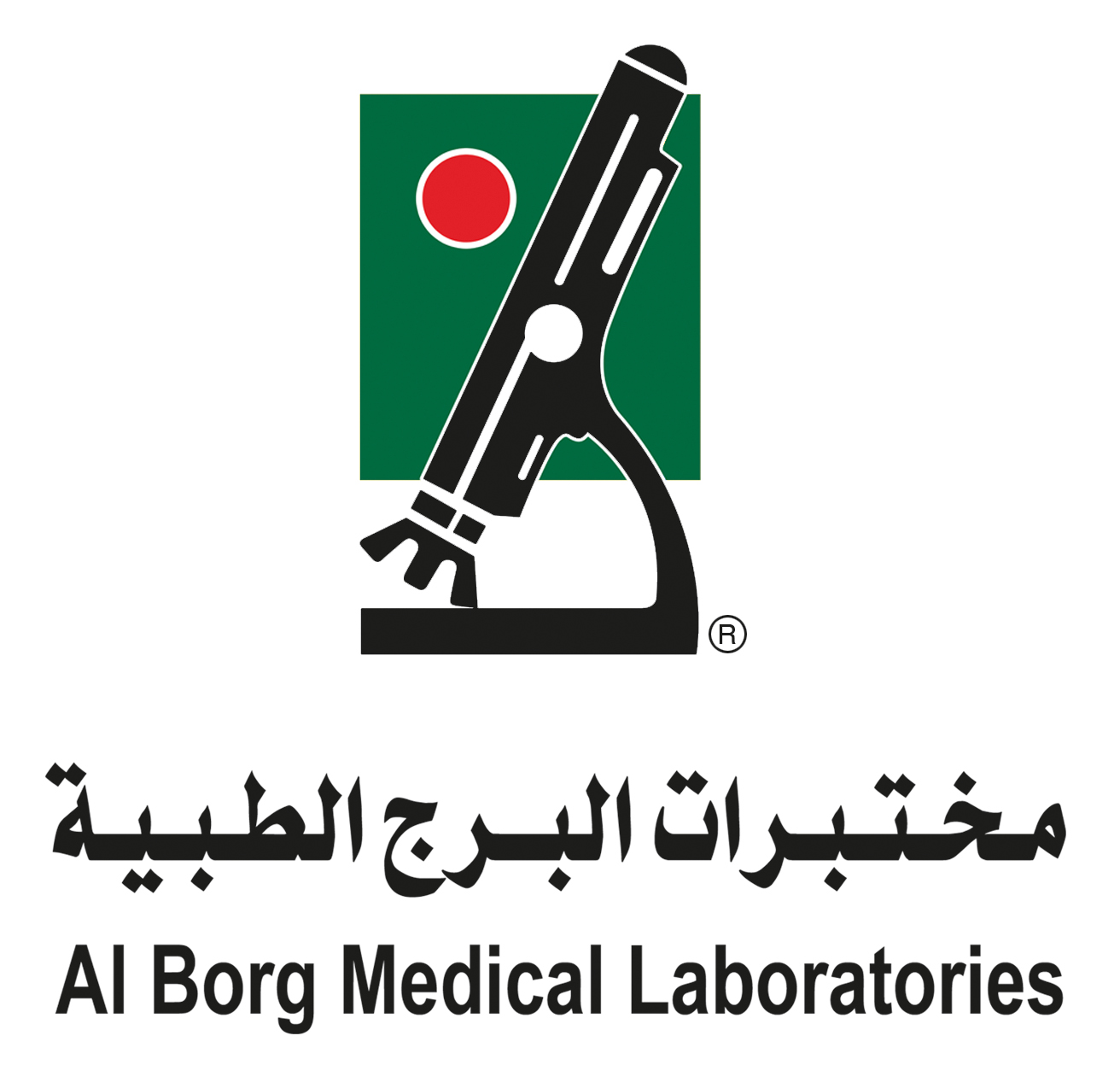Al Borg Medical Laboratories - Madinat Khalifa, Qatar
