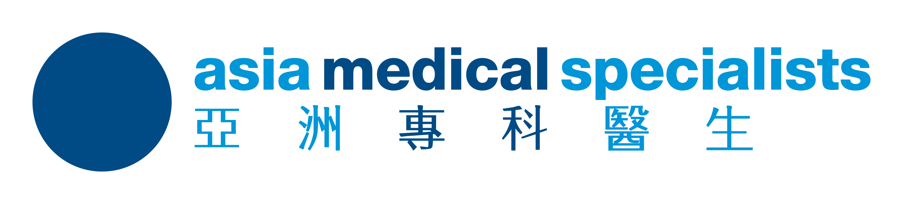 Asia Medical Specialists Ltd