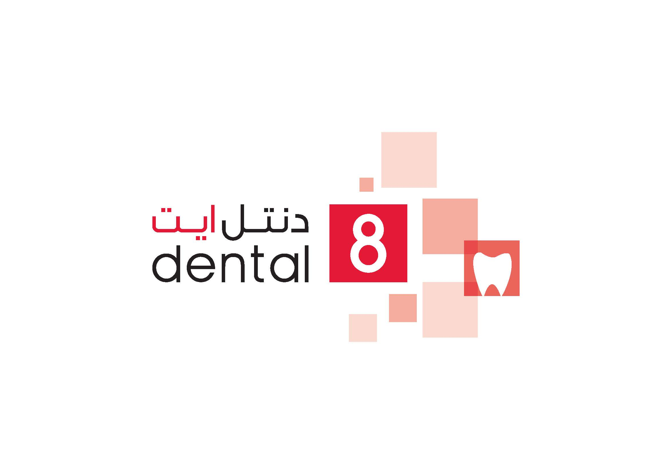 Dental 8 Clinic (Network)