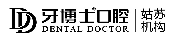 Dental Doctor Suzhou Gusu Oral Clinic