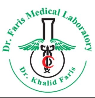 Dr. Faris Medical Laboratory