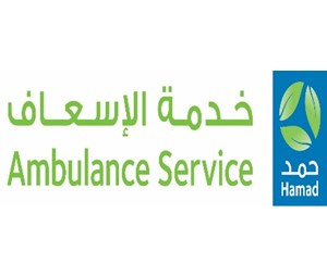 Hamad Medical Corporation Ambulance Services (HMCAS)