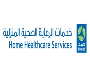 HMC Home Healthcare Services
